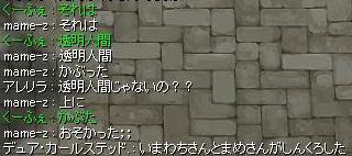 f0132029_2354720.jpg