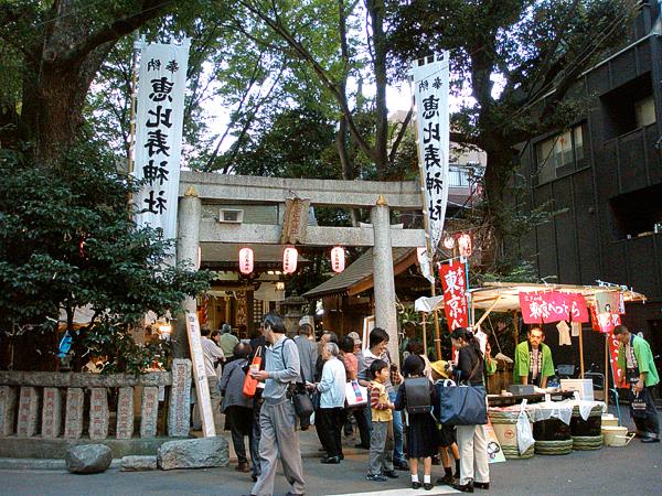 今日は、恵比寿神社のお祭り。そして、宴会中。_e0053731_20314012.jpg