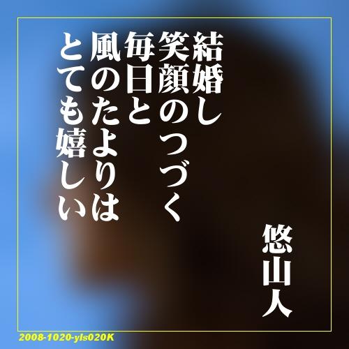 f0188432_6252168.jpg