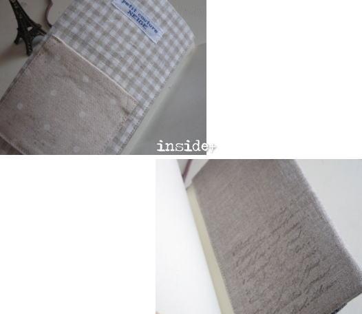 2009年システム手帳 その②ブラウン_f0023333_913635.jpg