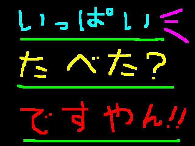 f0056935_19531725.jpg