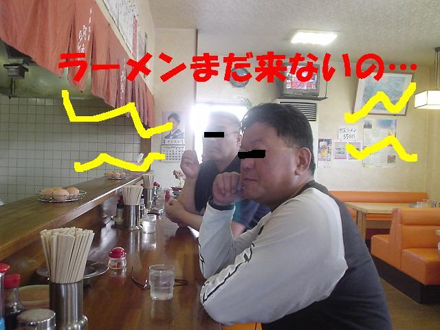 f0056935_20183464.jpg