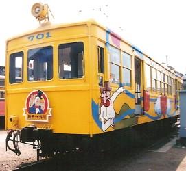 銚子電気鉄道 デハ701 の、とある時代_e0030537_0584925.jpg