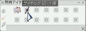 f0158738_4984.jpg