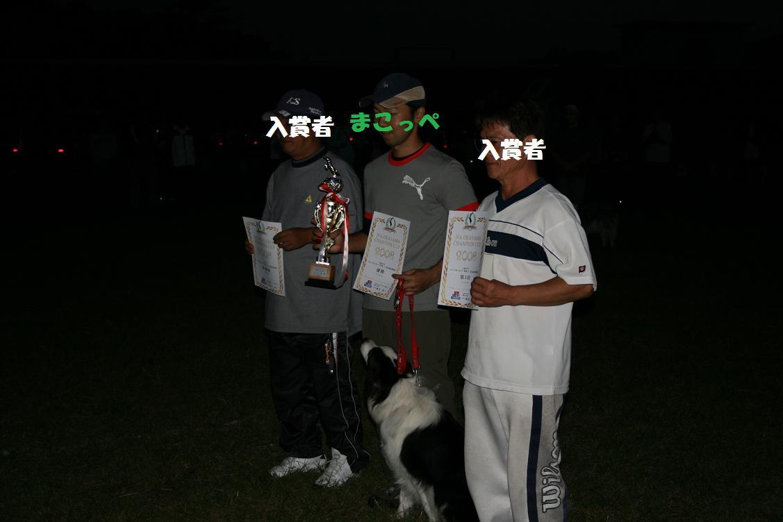f0143941_234957100.jpg