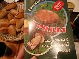 f0169942_20104112.jpg