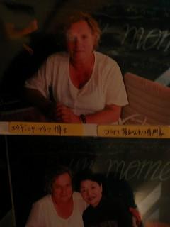 f0169942_2010711.jpg