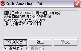 f0184244_14262953.jpg