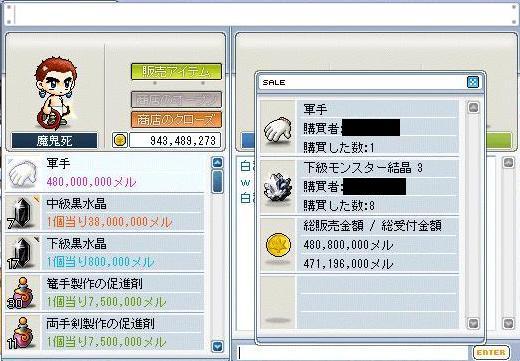 d0083651_1145779.jpg