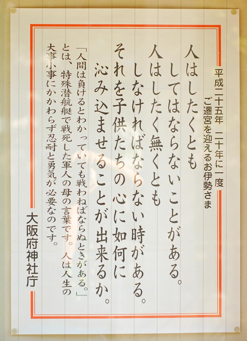 f0184759_1811413.jpg