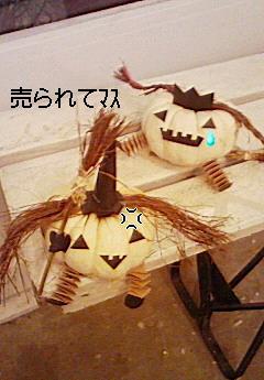 Happy Halloween!!!!!!_e0149863_1920831.jpg