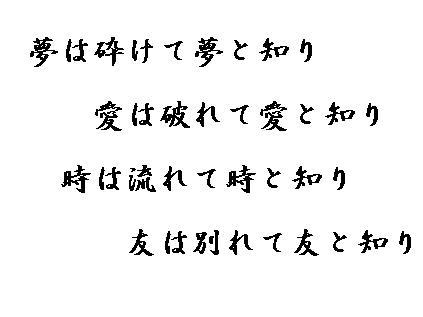 f0168867_2292650.jpg