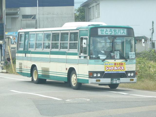 f0050468_127401.jpg