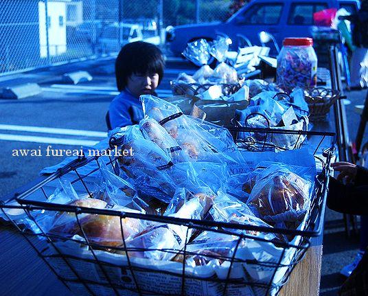 粟井ふれあいマーケット 終了しました_a0105872_14461679.jpg