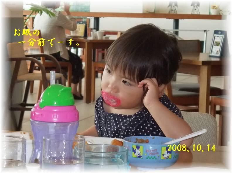 b0044673_12151610.jpg