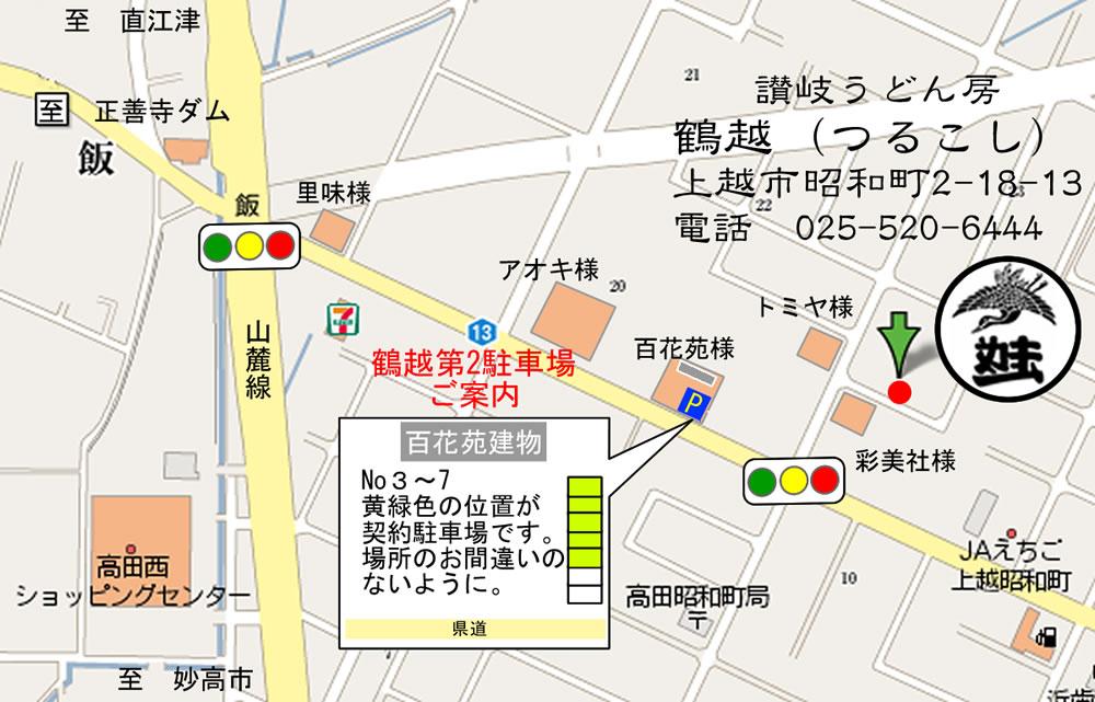 ご来店時の交通案内_c0092877_024481.jpg