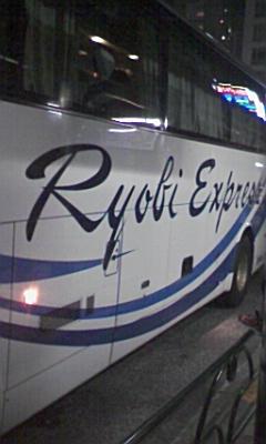 両備バス_e0013178_1424249.jpg