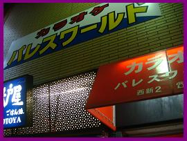f0153479_15694.jpg