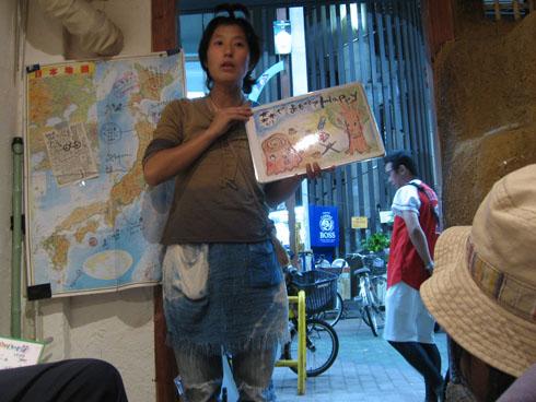 円頓寺 秋の自転車祭り ~ 自転車日本一周女子_f0170779_19545886.jpg