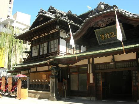 ちょっと寄り道 松山へ_c0011501_10285496.jpg