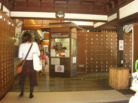 ちょっと寄り道 松山へ_c0011501_10341637.jpg