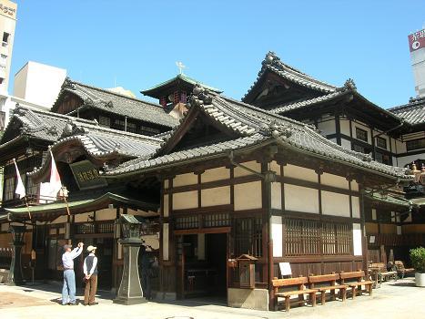 ちょっと寄り道 松山へ_c0011501_1038152.jpg