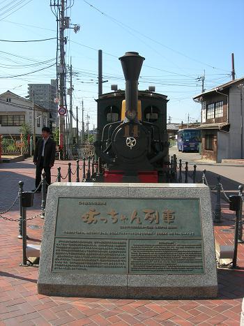 ちょっと寄り道 松山へ_c0011501_1041169.jpg