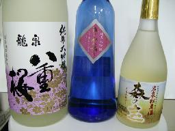 一緒に八重桜を堪能しましょう!_f0055803_1595035.jpg