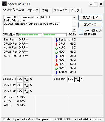 f0124204_233380.jpg