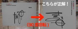 b0043506_2121397.jpg