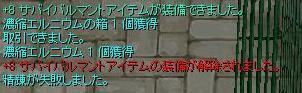 e0134308_20251851.jpg