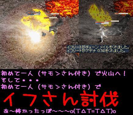 f0072010_2162578.jpg