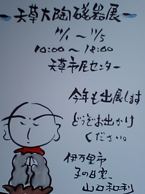 f0177113_1804845.jpg
