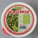 ♪新鮮 発芽野菜通信「白熱電球の灯」♪_d0063218_11523078.jpg