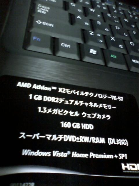 b0127531_8222038.jpg