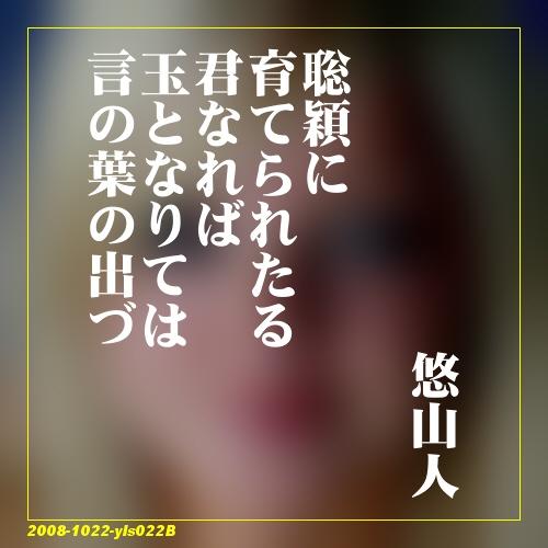 f0188432_11121326.jpg