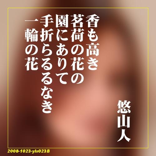 f0188432_15283050.jpg