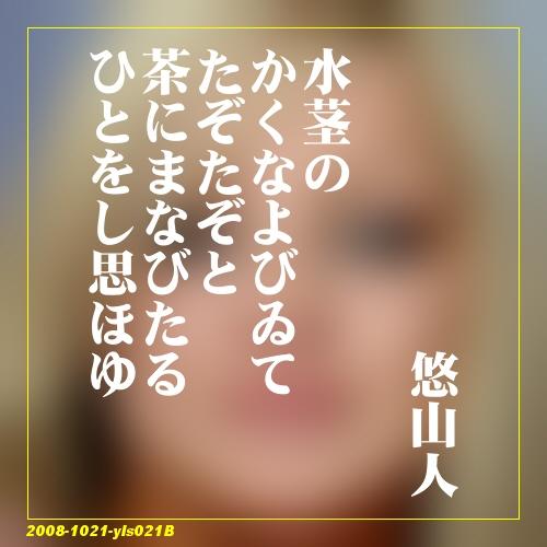 f0188432_4432778.jpg