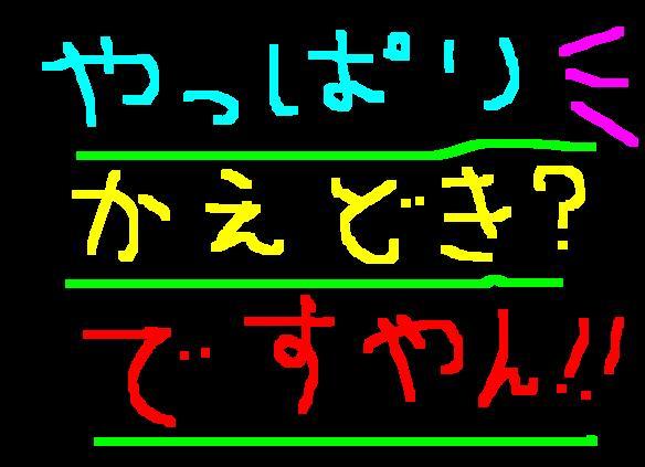 f0056935_16362360.jpg