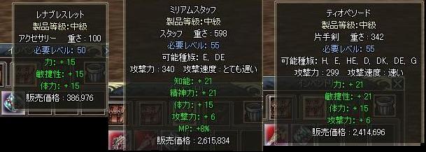 GM闇露店!_d0114936_21201312.jpg
