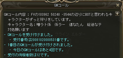 e0056837_9551998.jpg