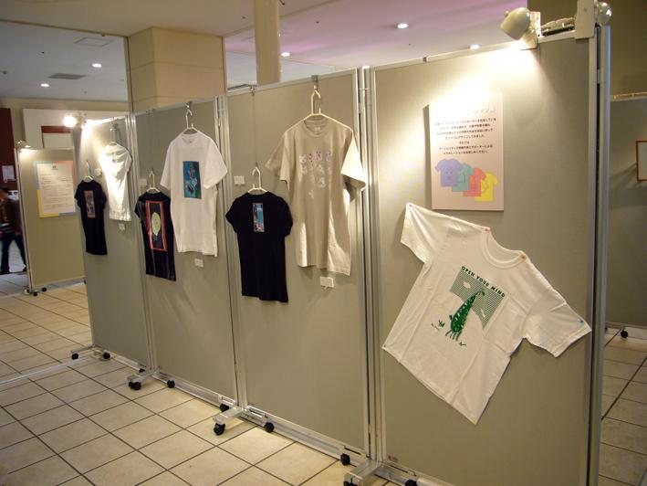 アートビリティ作家展 in カルフール幕張_c0035838_1052318.jpg