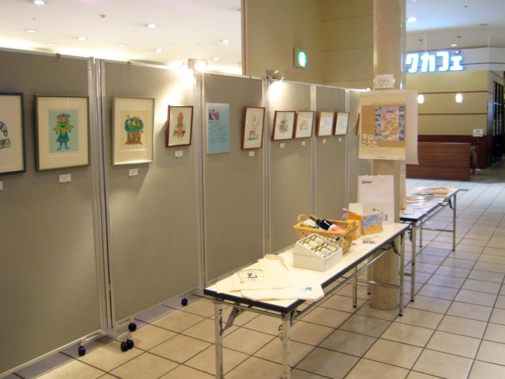 アートビリティ作家展 in カルフール幕張_c0035838_9541326.jpg