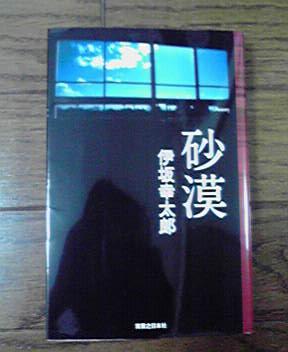 f0170239_16593680.jpg