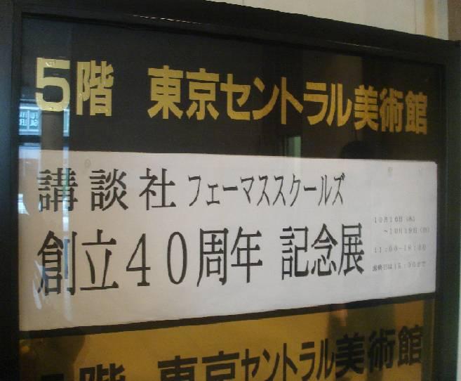 b0140044_1502021.jpg