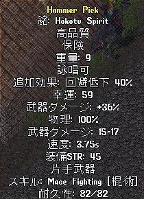 f0101845_21411255.jpg