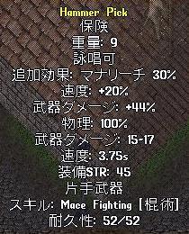 f0101845_2141488.jpg