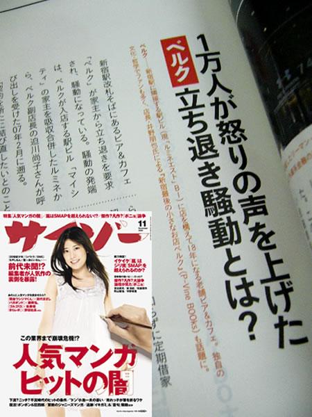 雑誌掲載情報♪(好評発売中)_c0069047_1557283.jpg