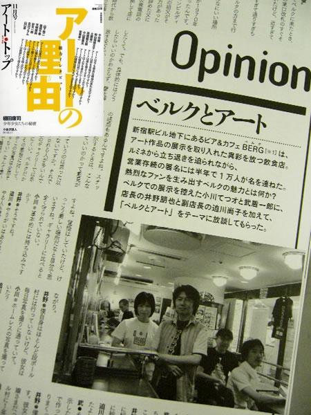 雑誌掲載情報♪(好評発売中)_c0069047_15574830.jpg