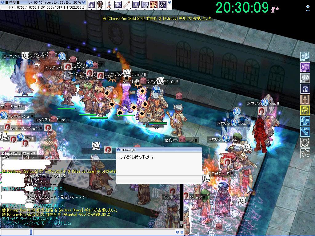 e0012248_2563047.jpg